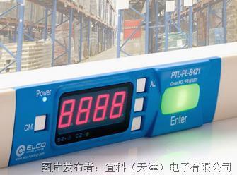 宜科 PTL电子标签