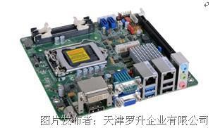 罗升DFI 基于Intel -H81的 Mini-ITX 主板