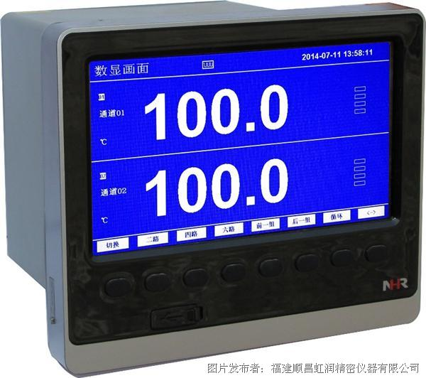 虹润 蓝屏数据采集单通道无纸记录仪