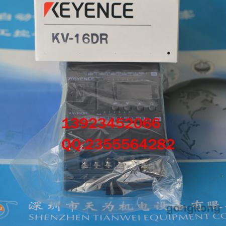 KEYENCE基恩士 PLC可编程控制器KV-16DR