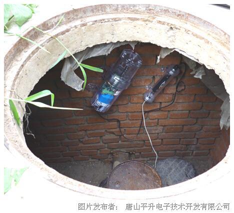 唐山平升 自来水远程自动抄表系统