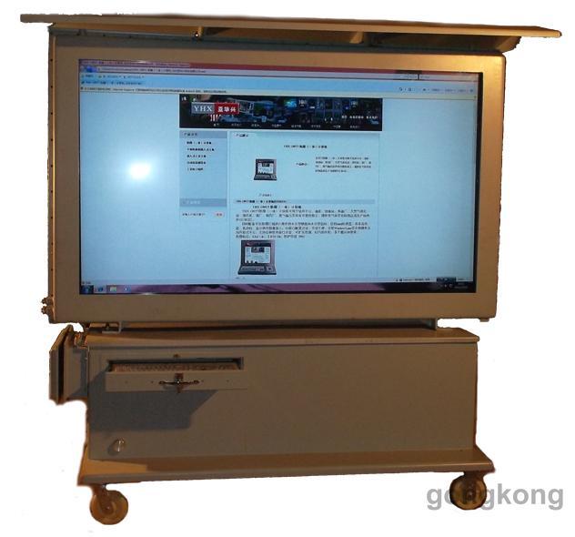 亚华兴 YHX-800EG防爆显示器