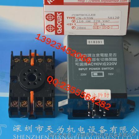 KFPS台湾开放CN-02DN,CN-01C控制器模組