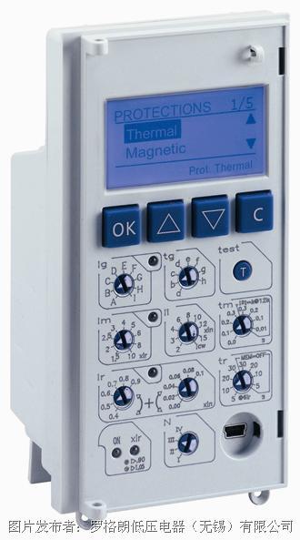 羅格朗 DMX3 空氣斷路器