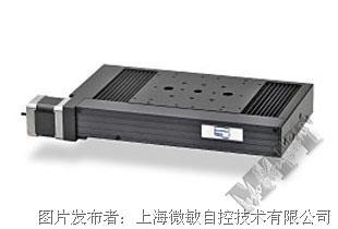 feinmess 一维直线精密平台 PMT 160-SM