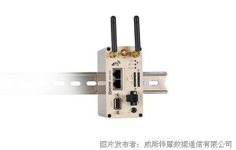 Westermo MRD-455 工业移动宽带/4G路由器