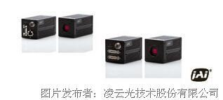 JAI Advanced系列 3CCD彩色面阵相机