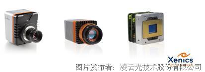 xenics  Bobcat/XSW系列短波红外相机