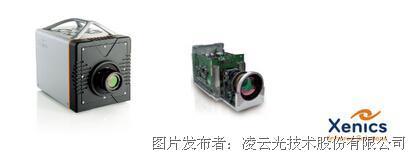 Xenics  Onca系列中波红外相机