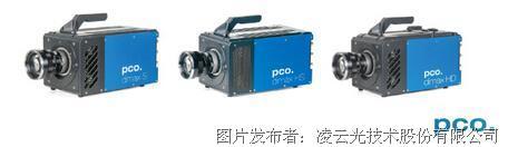 PCO  dimax系列高速相机