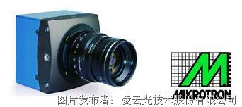 Mikrotron  MotionBLITZ系列便携式高速相机