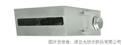 LUSTER 铁路检测一体化线扫描组件LQ