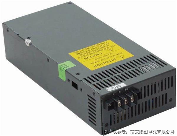 鹏图 P800-1000-J系列军工模块开关电源