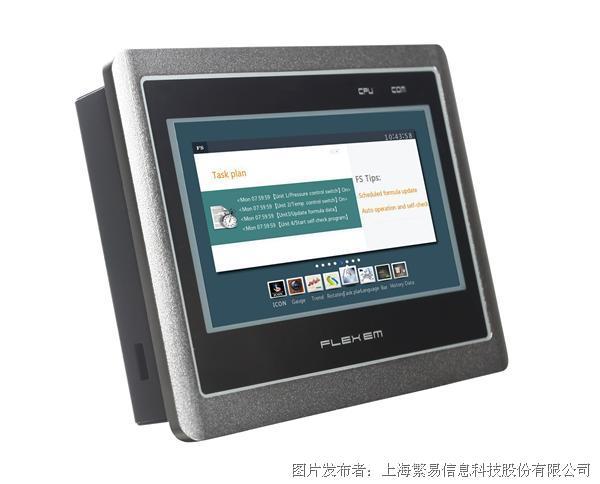上海繁易 FE4043E触摸屏
