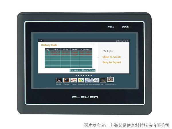上海繁易 FE4043C触摸屏