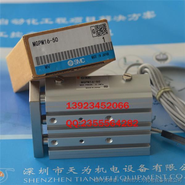 SMC 薄型气缸MGP系列MGPM16-50