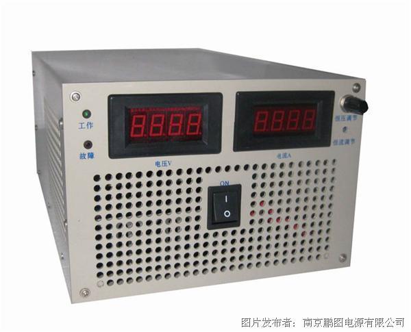 鹏图 PT3-5KW系列模块可调开关电源