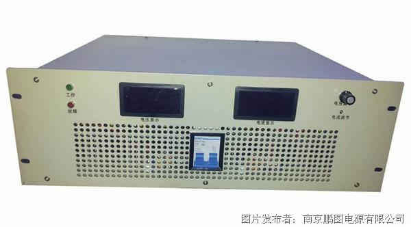 鹏图 PT6-8KW系列模块可调开关电源