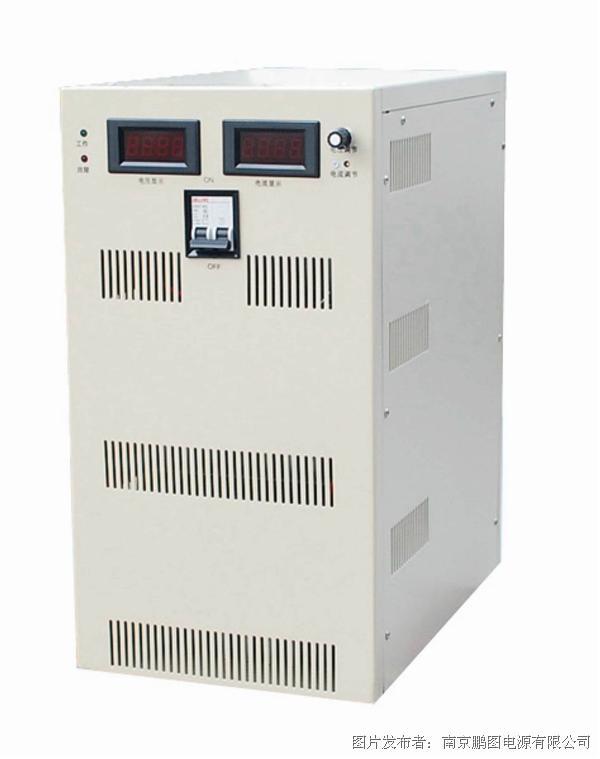 鹏图 PT9-12KW系列模块可调开关电源