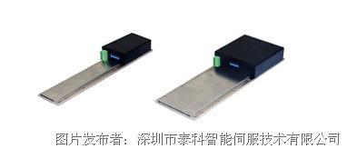 泰科智能  直线电机及平台