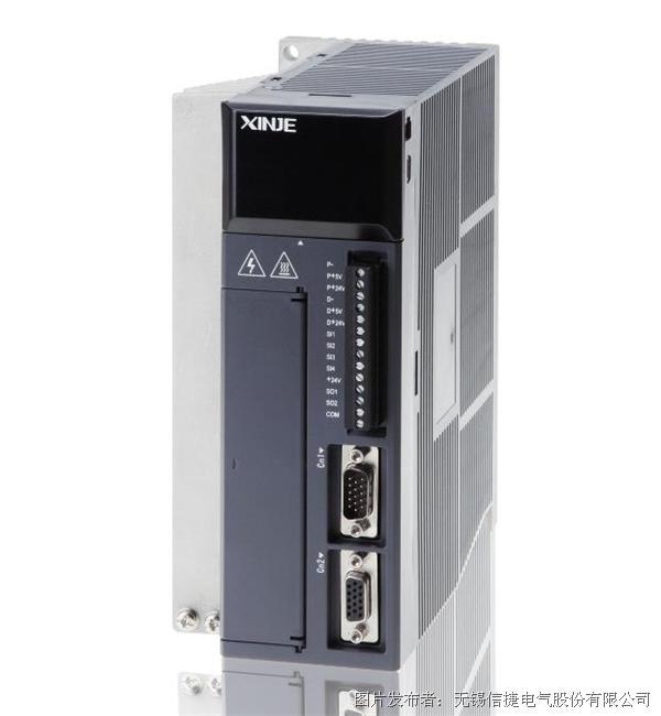 信捷 DS3E-21P5-PFA伺服驱动器