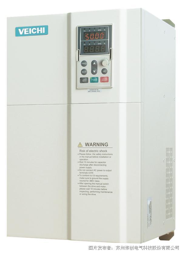 伟创 AC80T 高性能起重专用变频器