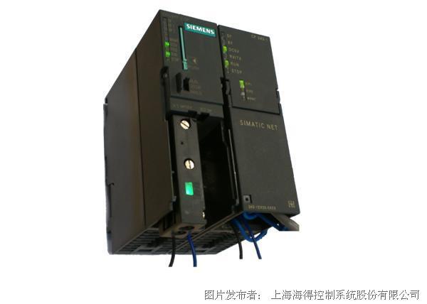 海得 PLC程序保护设备