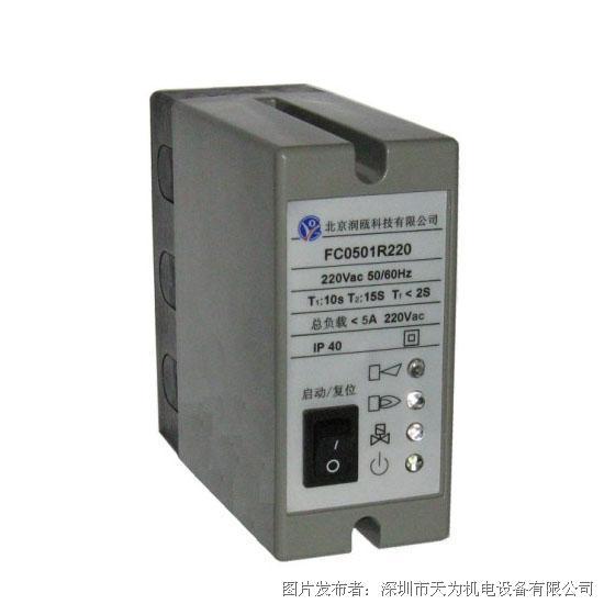 Greenisland燃烧安全控制器FC0501U220