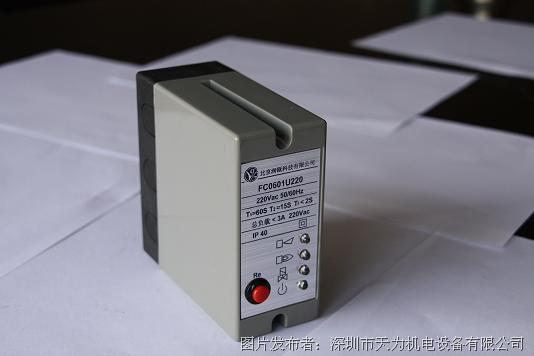 Greenisland燃烧安全控制器FC0601U220