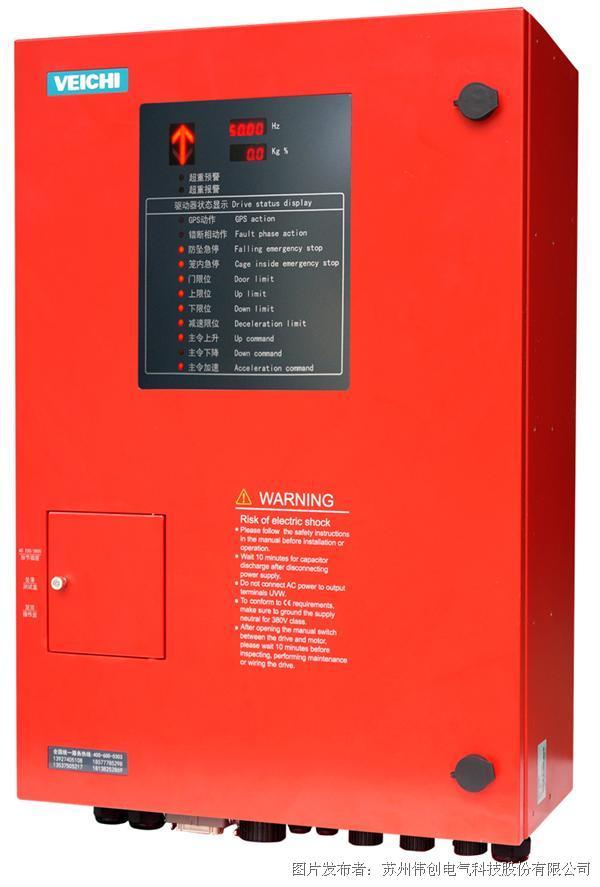 伟创变频器S200D施工升降一体化专用机