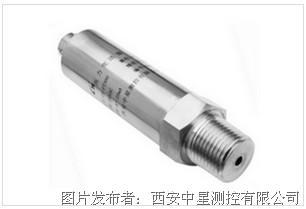 中星测控  CS-PT800耐高温压力变送器