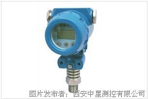 中星测控  CS-PT200压阻式隔爆型压力变送器