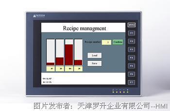 Hitech PWS 6A00T 10.4寸数控装置