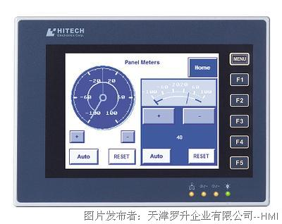 Hitech PWS 6600  5.7寸数控装置