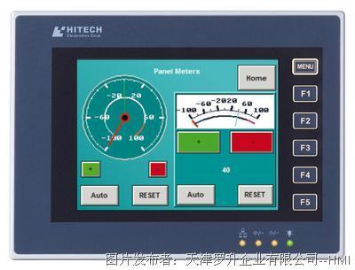 Hitech PWS6620  5.7寸数控装置