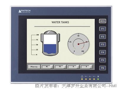 Hitech  PWS6800  7.5寸数控装置