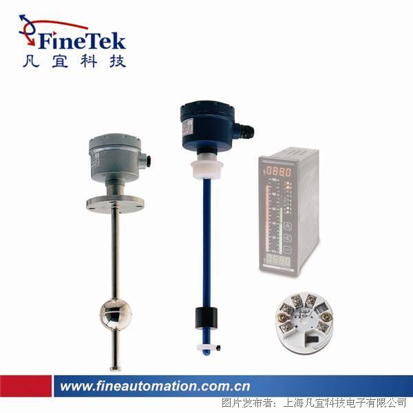 上海凡宜科技FG浮球连续式液位传送器