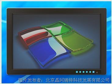 晶珂瑞特  IPM11-11220嵌入式平板显示器