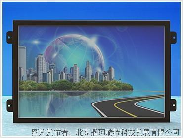 晶珂瑞特  IPM11-21220倒装式工业显示器
