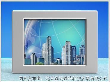 晶珂瑞特  IPC10-11084工业平板电脑