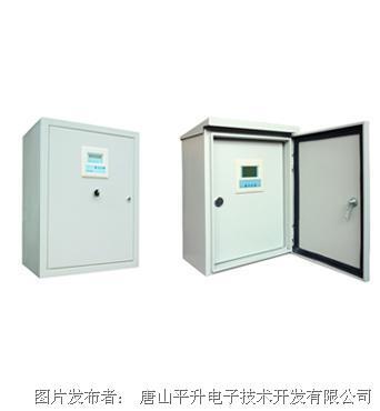 唐山平升 节水灌溉智能控制柜