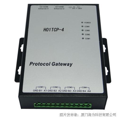 Haiwell(海为)H01TCP-4智能网关