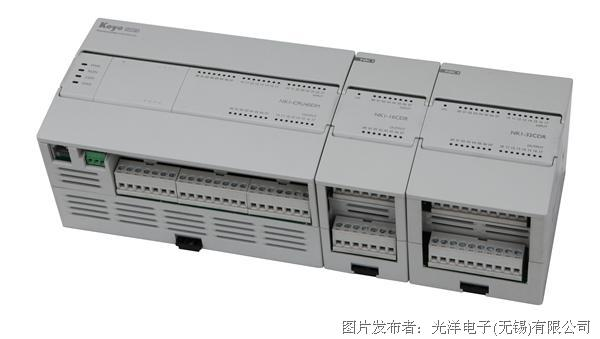 光洋电子 NK1 系列PLC