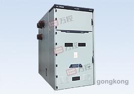 KYN61-40.5(Ⅱ)铠装移开式交流金属封闭开关设备柜体