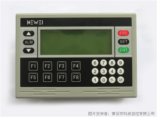 科威MP1系列MP1-10M08R一体机