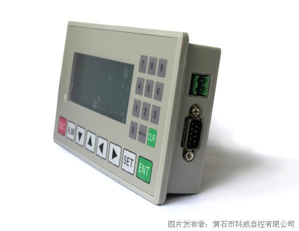 科威MP1一体机MP1C-10M08R