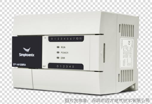 四方电气 EP1-M系列微型可编程控制器