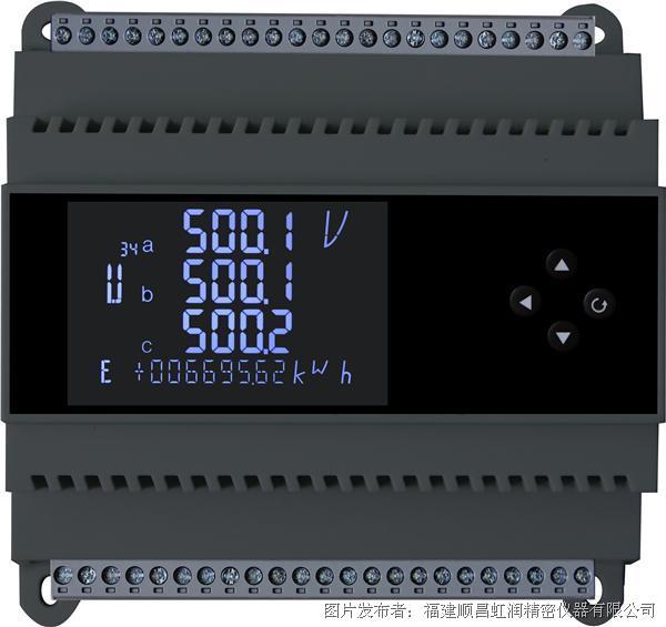 虹润 三相电工数显电量集中显示仪表