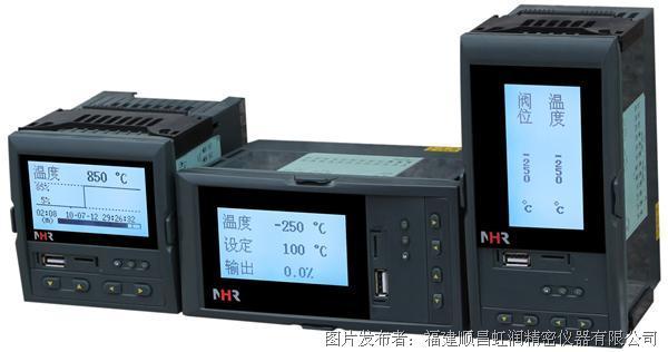 虹润 NHR-7300/7300R系列液晶PID调节器/调节记录仪