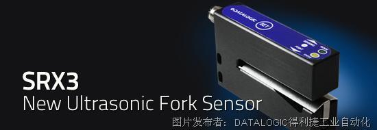 得利捷 SRX3槽型超声波传感器